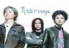 青蛙乐队《小跳蛙》MP3下载
